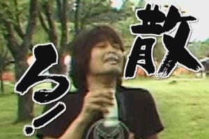 yasudasan_reverse.jpg