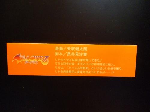 京まふ2015展示 (10)