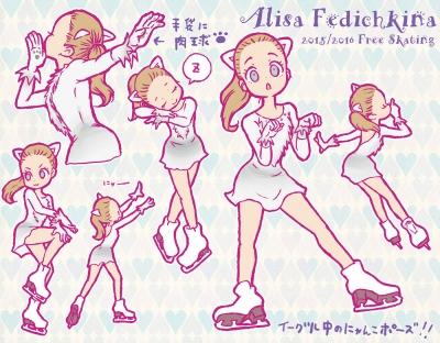 arisaFsdichikinaのコピー