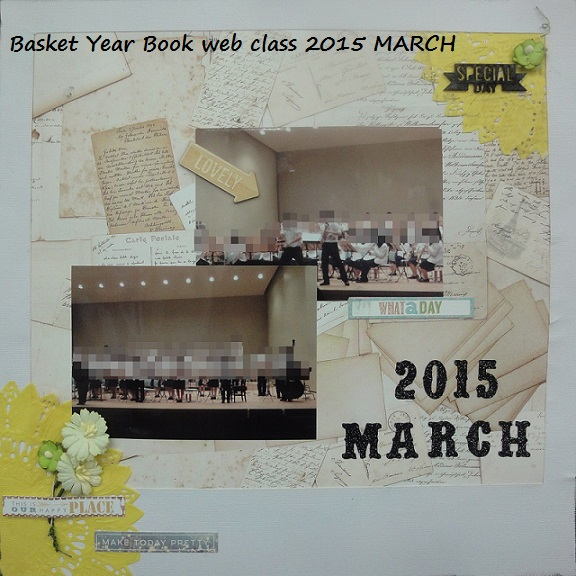 basketyb2015march