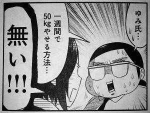 tafuo.jpg