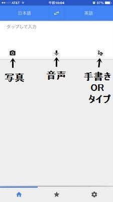 IMG_5348moji.jpg