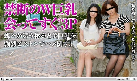 パコパコママ : 巨乳熟女たちのフワフワ肉布団  中井智子  31歳