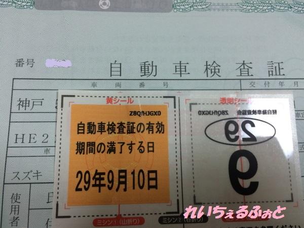 DPP_9137.jpg
