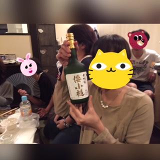 日本酒と2