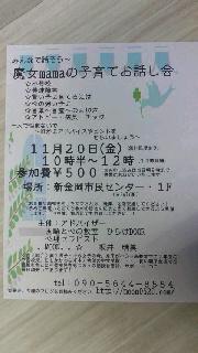 2015101616430000.jpg