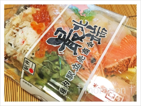 150914 海鮮弁当-1