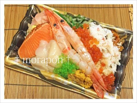 150914 海鮮弁当-2