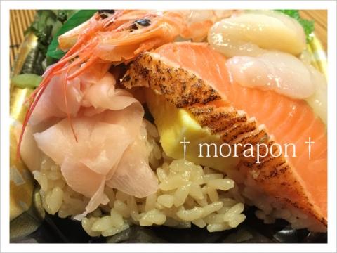 150914 海鮮弁当-4