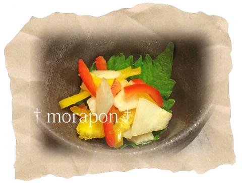150921 梨のサラダ