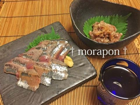150927 秋刀魚で月見酒-3