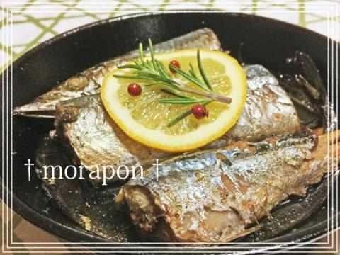 151002 秋刀魚のコンフィ-2