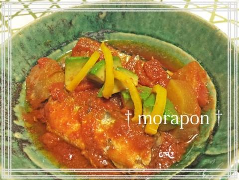 151003 秋刀魚のトマト煮