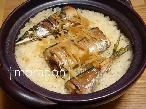 151018 秋刀魚ごはん-1