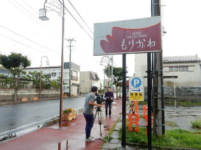 NHK取材 007