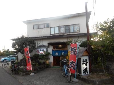 八宝コンペ 059