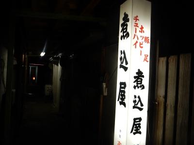 能代焼肉・外山コンペ 004