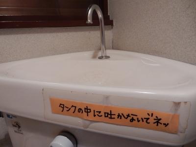 能代焼肉・外山コンペ 045
