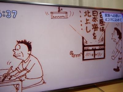 能代焼肉・外山コンペ 052