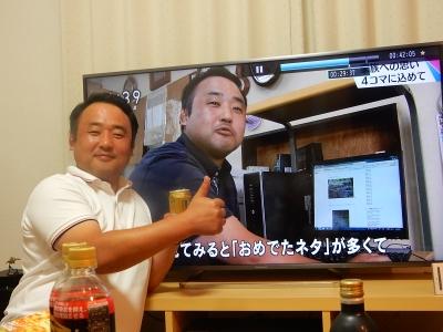 能代焼肉・外山コンペ 072