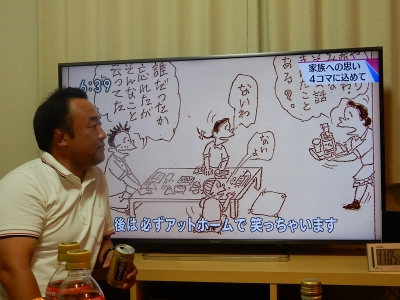 能代焼肉・外山コンペ 065