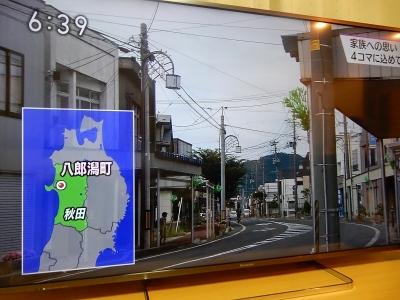能代焼肉・外山コンペ 058
