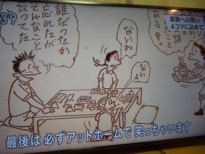 能代焼肉・外山コンペ 060