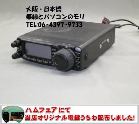 FT-100D ヤエス HF/50/144/430MHzトランシーバー ★CWフィルター標準内蔵 YAESU