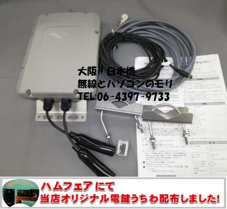 FC-40 YAESU HF/50MHz アンテナチューナー ヤエス FT-897D/FT-857D/FT-950/FT-450
