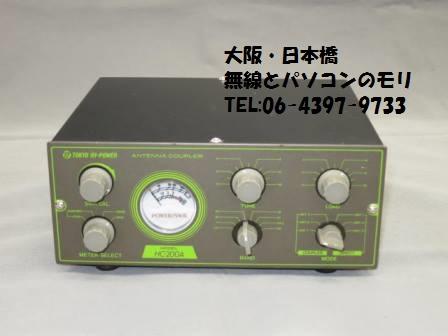 HC-200A