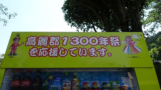DSC00785 - コピー