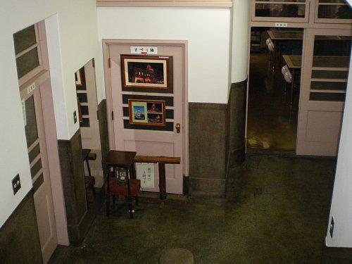 二本榎出張所・2階1