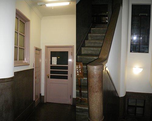 二本榎出張所・2階2