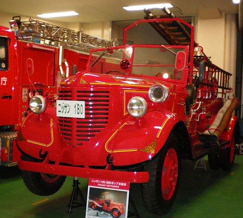 日産ポンプ車1