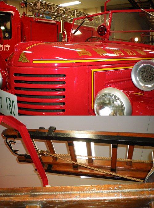日産消防ポンプ車3