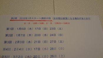 DSC07677.jpg