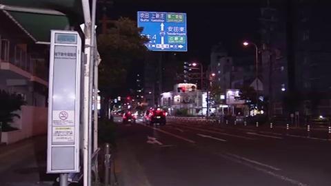 大阪市城東区の路上