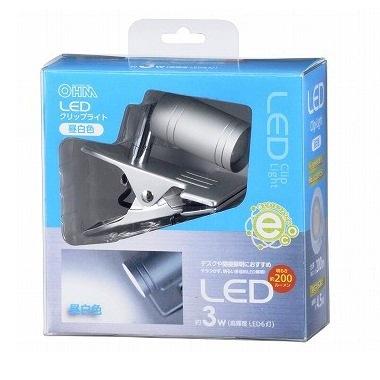 オーム電機 LEDクリップライト 4.5W 昼白色 LTL-C6N-S①