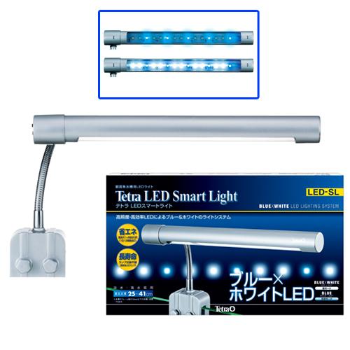 テトラ(Tetra)LED スマートライト LED-SL 6.4W②