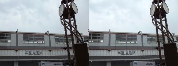 阪急 曽根駅(平行法)