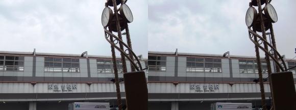 阪急 曽根駅(交差法)