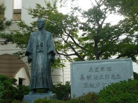 """灘高校正門脇の嘉納治五郎像""""生誕ゆかりの地""""の碑"""