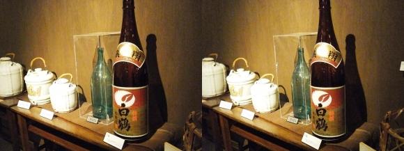 白鶴酒蔵資料館⑪(平行法)