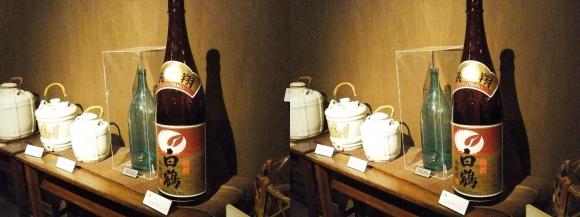 白鶴酒蔵資料館⑪(交差法)