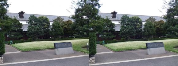 白鶴酒蔵資料館①(平行法)