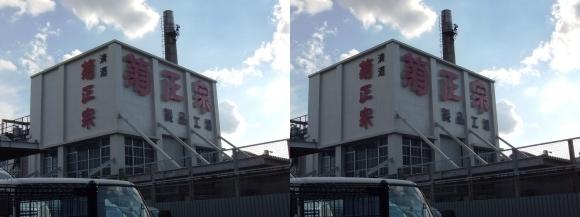 菊正宗酒蔵製品工場(交差法)