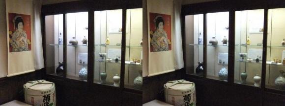 菊正宗酒蔵記念館⑮(交差法)