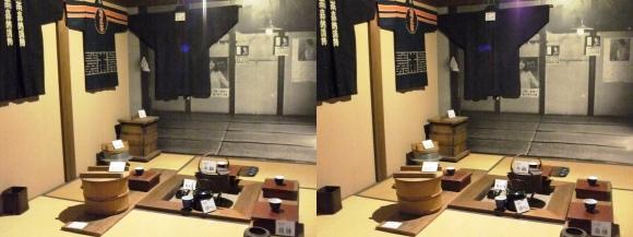 菊正宗酒蔵記念館⑫(交差法)