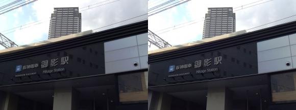 阪神御影駅(平行法)