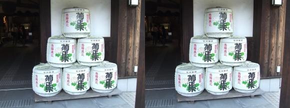 菊正宗酒蔵記念館④(交差法)